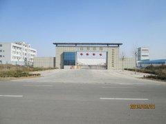 工厂原貌1